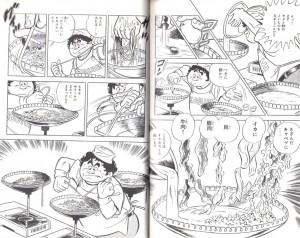 スーパーくいしん坊-お好み焼3