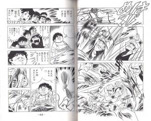 スーパーくいしん坊-トンカツ勝負2