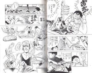 スーパーくいしん坊-トンカツ勝負4