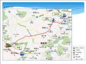 六甲山全体マップ