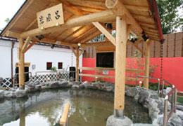 水春香里園の露天岩風呂