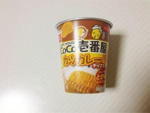 コラボのお菓子:COCO壱番屋カツカレー