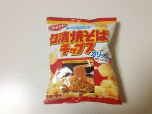 コラボのお菓子:日清焼きそばチップス