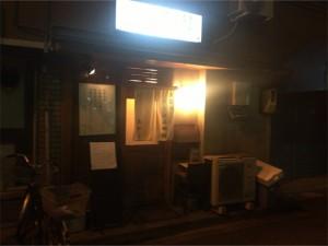 高級食材食べ放題の居酒屋「喬司」外観