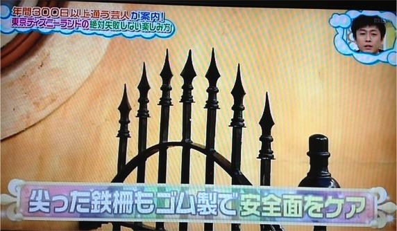 知識 ディズニーランド 豆 【ディズニークイズ】全問解けたらディズニー通!