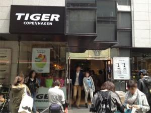 TIGERの外観