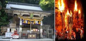 由岐神社・鞍馬の火祭