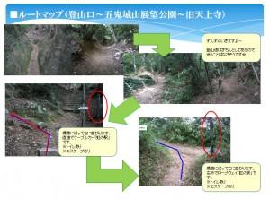 六甲-長峰山06