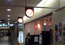 ホリーズカフェ大阪駅前第3ビル店