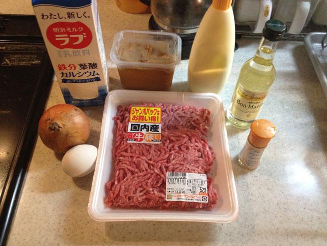 レシピメモ)びっくりドンキーのチーズバーグディッシュ. ハンバーグの材料