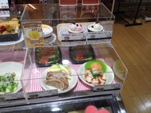 ペットショップで売っている犬用の食事やケーキ2