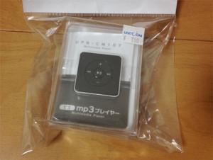 ピコ製MP3プレイヤー1
