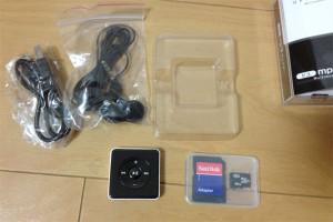 ピコ製MP3プレイヤー2