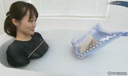 WBSトレたまの完全防水ブックケース