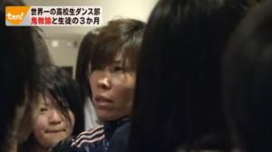 京都明徳高校ダンス部と岩倉先生