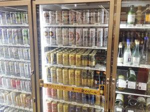 コンビニのビール棚