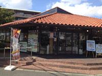 レストラン神戸屋