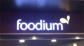 foodium堂島店