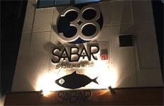 SABAR(大阪・天満)