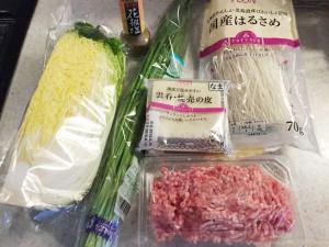 アニキ餃子材料
