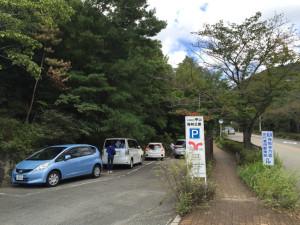 甲山森林公園の駐車場2