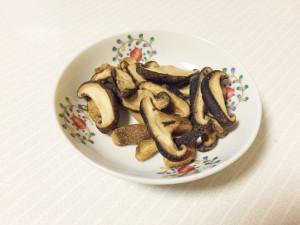 茸のまんまを食べる