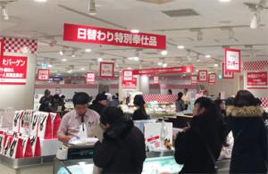 阪急百貨店の混雑具合