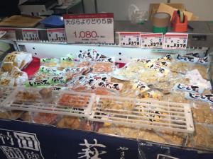 天ぷらよりどり5袋