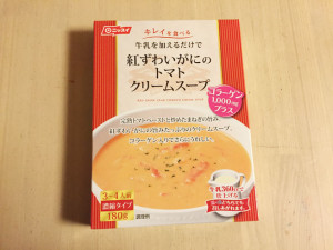 紅すわいがにのトマトクリームスープ