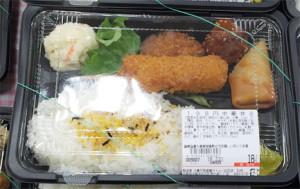 198円中華弁当