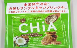 CHiA1