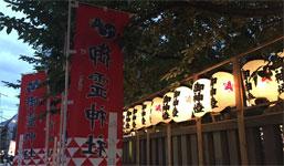 御霊神社の祭り