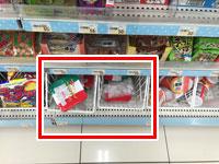 スーパーの駄菓子コーナー