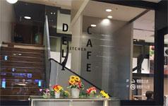 デリカフェキッチン(JR大阪駅改札口前)