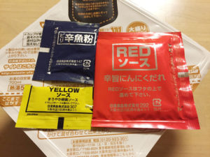 RED&YELLOWソースとピリ辛魚粉