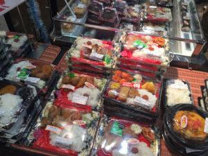 半額の弁当や惣菜1