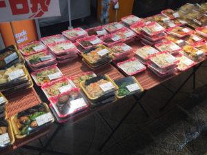 半額の弁当や惣菜2