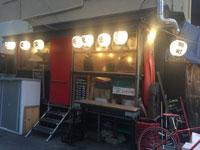 居酒屋ギロチン(大阪・四ツ橋)