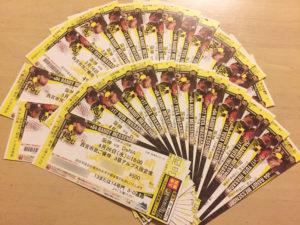 阪神タイガースのチケットまみれ