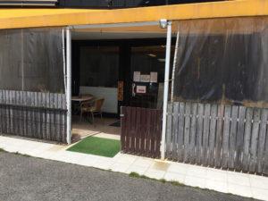 和庵の入り口