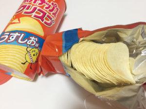 ポテトチップスクリスプを食べる