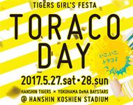 TORACO DAY