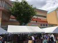 山陽マルナカ西宮店