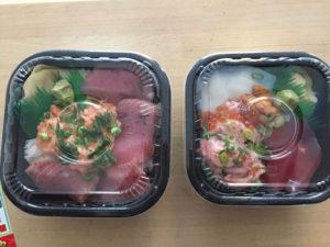 鮭トロまぐろ丼とうおがし丼