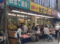 スーパー「たこ一」立花店