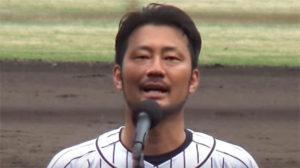阪神タイガース狩野選手