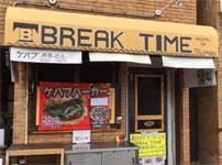 BREAKTIME(JR甲子園口)
