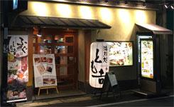 居酒屋とも吉(大阪・十三)