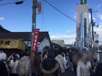阪急電車門戸厄神駅