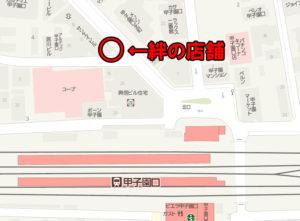 絆の店舗地図